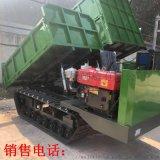 2吨履带运输车现货直销 全地形防滑履带运输车