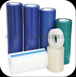 CPP保护膜 耐高温 不残胶 CPP磨砂高粘保护膜