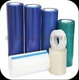 CPP保護膜 耐高溫 不殘膠 CPP磨砂高粘保護膜