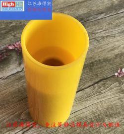 定制非标异形等静压PU聚氨酯橡胶硅胶钢模等静压模具