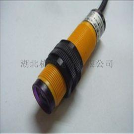 反射同步回路光电开关PR18-BC100NO
