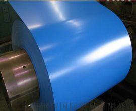 无锡马钢海蓝彩涂板-马钢彩涂技术领先