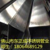 上海不鏽鋼方管廠家直銷,304不鏽鋼方通