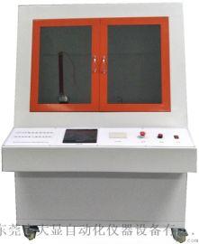 硅胶电压击穿试验机高压漏电起痕