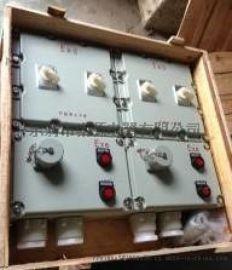 电控箱BXMD52系列防爆动力配电箱(动力检修)