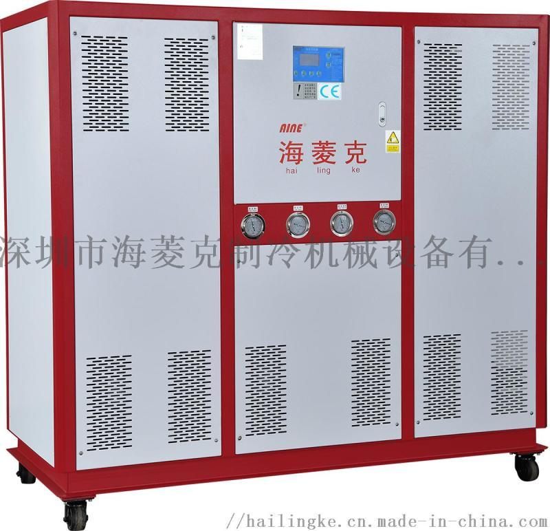 海菱克20匹印刷专用冷水机
