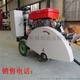 柴油汽油马路切割机 混凝土路面切缝机