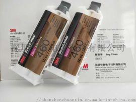 3MDP460环氧树脂胶水黏剂金属陶瓷