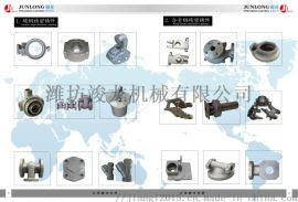 硅溶胶铸造合金钢挖掘机配件三