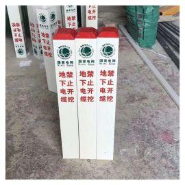 玻璃鋼    鄧州供水管道 示牌