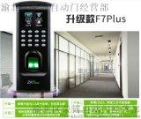 重庆市门禁系统安装 电磁锁指纹机安装