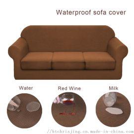 防水格纹沙发套  坐垫式沙发套