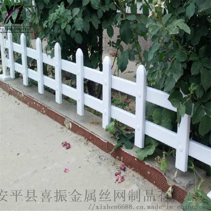 景区草坪护栏,景区塑钢围栏栅栏,草坪护栏生产厂家