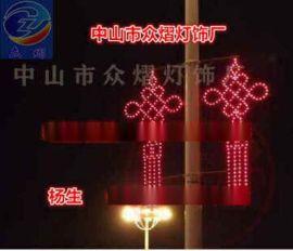 双灯笼 造型灯 春节街道亮化灯 新款 路灯杆造型