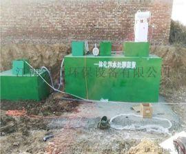 九江一体化医院污水处理设备,电镀污水处理