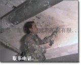 广元市青川县水电站电缆沟渗水堵漏
