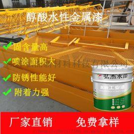 水性金屬漆防鏽防腐水性環保漆