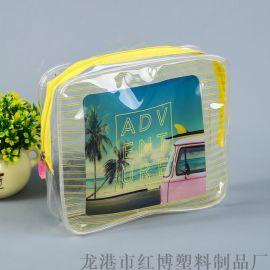厂家定制化妆喷雾瓶套装袋 PVC护肤品拉链包装袋