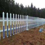 PVC塑钢护栏 草坪绿化防护栏  塑钢栅栏