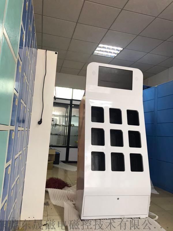 东晟(中立)定制智能换电柜 智能文件柜 定制