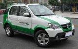 众泰 5008EV 新能源电动汽车