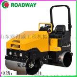 壓路機,ROADWAY小型駕駛式手扶式壓路機,液壓光輪振動,壓路機RWYL52C壓路機