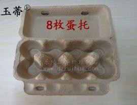 北京市纸浆蛋托现货销售礼品装纸浆鸡蛋托蛋盒
