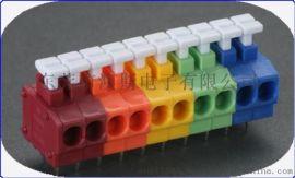 5.0MM/3.81MM间距DG235 KF235 PCB线路板弹簧式接线端子FS260