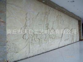 砂岩浮雕、砂岩浮雕价格、砂岩浮雕壁画