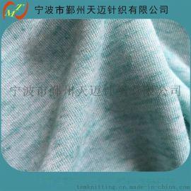 涤亚麻混纺单染汗布亚麻麻灰汗布