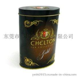 厂家定制马口铁茶叶包装|椭圆金属罐|异形茶叶铁盒