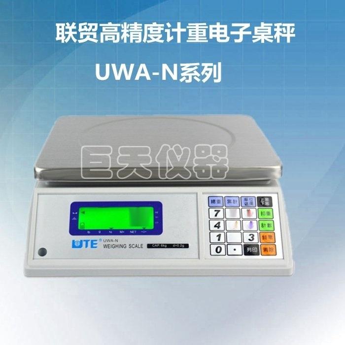 UTE臺灣品牌電子秤,崑山聯貿計重桌秤,UWA-N電子計重秤