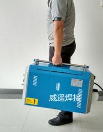 供应一体式aw200-Y水冷管管焊接电源
