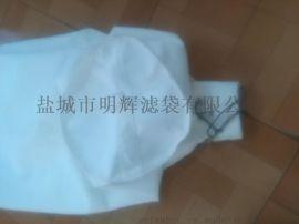冰铜冶炼ptfe覆膜除尘扁布袋