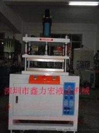 热熔机 热熔鼓包机 鼓包机价格 鼓包机图片