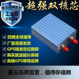 汉宇云GPS汽车定位器 XY008功能汽车GPS防盗器、追踪器