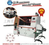 OS-787CNC高速全自动伺服丝印机生产线