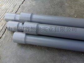 沧州大口径市政供水PVC管厂家直销