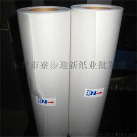 供应55--100克牛油纸