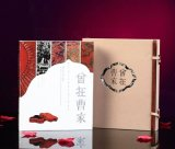 深圳金信高档精品企业画册印刷公司