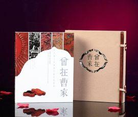 深圳金信**精品企业画册印刷公司