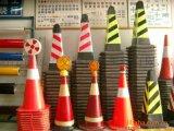 供應陽江市遠望交通防撞路障 提環方錐