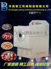 燃气炒货机和智工汇保电磁炒货机哪个好用?