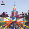 自控飞机设施 户外游乐设备自控飞机 童星自控飞机