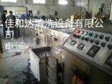 台州宁波,五金零配件,汽车零件,超声波清洗机除油除蜡磷化处理。