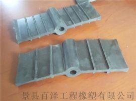 中埋式橡胶止水带300mm350mm400mm厂家
