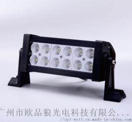厂家直销汽车LED车顶灯