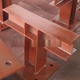 供应优质G15水平保冷管用T形支架生产厂家