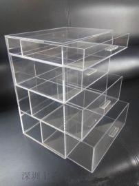 七彩云有机玻璃透明4层化妆品小饰品收纳盒储物箱