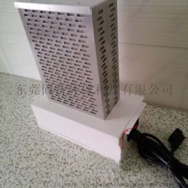 回风箱式纳米光触媒净化装置 杀菌效果好_-固特环保